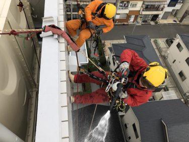 ロープアクセス 外壁洗浄