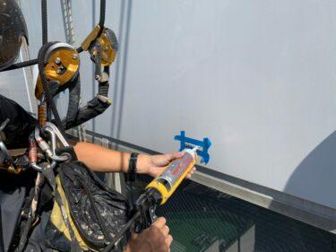 外壁パネル 漏水補修